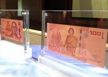 ปชช.แห่แลกธนบัตร100บาทที่ระลึกสมเด็จพระเทพฯ5รอบ