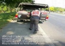 สุดยอดตำรวจน้ำใจงาม!!ช่วยชาวบ้านเข็นรถสตาร์ทไม่ติดร่วม 2 กม. ชี้เป็นหน้าที่