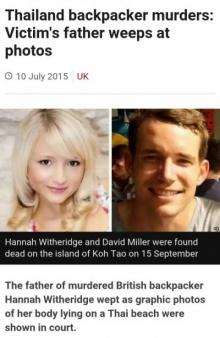 ตร.ไทยทำหลักฐาน DNA คดีเกาะเต่า 'หายหมดแล้ว'!!