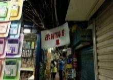 ปิดตำนาน!! ตลาดสะพานเหล็ก ย่านค้าเก่าแก่ของกรุงเทพฯ