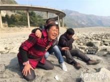 พ่อแม่เศร้า!ลูกโดดน้ำฆ่าตัวตาย แต่โดนเรียกค่าไถ่ศพเป็นแสน!!