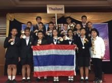 ปรบมือรัว!เด็กไทยสร้างชื่อคว้า 55 เหรีญทอง ที่มาเลเซีย