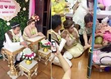 สุข..เคล้าน้ำตา ลูกสาวแต่งงานต่อหน้าแม่ ก่อนสิ้นลมหายใจโรคมะเร็ง