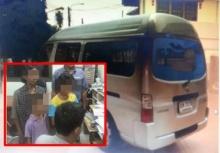 คดีพลิก!!รถตู้จับเด็ก2พี่น้อง อาจเป็นแค่จินตนาการ!!