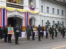 ผบ.มทบ.33 ร่วมส่งร่างไร้วิญญาณ 5 ทหารกล้า อย่างสมเกียรติ