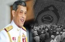 สมเด็จพระบรมฯ สานต่อพระราชดำริ เสด็จพ่อ แปลคัมภีร์อัลกุรอาน