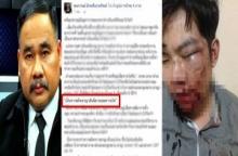 งานนี้จบยาก!! ทนายสงกานต์ ชี้เหตุการ์ดดาราตื้บลูกนายพล เป็นความผิดอาญายอมความกันไม่ได้
