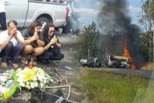 ขนลุก!! ชาวบ้านทำบุญ25ศพ หลังเจอคนยืนโบกรถกลางดึกทุกวัน