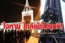 คนไทยรักในหลวงคนละไม้คนละมือ กทม.ขอบริจาควัสดุธรรมชาติ ทำดอกไม้จันทน์งานพระบรมศพ!!