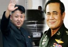 สหรัฐพบ บิ๊กตู่ ขอไทยกล่อมชาติอาเซียนทำตามมติยูเอ็น ปมคาบสมุทรเกาหลี