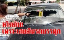 สาวหวิดดับ!! เศษดินรถบรรทุก กระเด็นใส่กระจกแตก ตำรวจไม่รับแจ้งความ!!