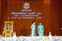 สมาคมศิลปินแห่งประเทศไทย มอบโล่เกียรติคุณรางวัล หนึ่งความดีเพื่อแม่