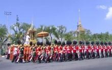 เคลื่อนขบวนพระบรมราชอิสริยยศ เชิญพระโกศพระบรมอัฐิเข้าสู่พระบรมมหาราชวัง