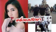 ปอเปี๊ยะ นักข่าวสาวเผย หญิง3-4คนโดนแชตติดต่อเป็นเมียเก็บมาปรึกษา