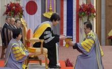 มหาวิทยาลัยมหาสารคาม ทูลเกล้าฯ ถวายปริญญาดุษฎีบัณฑิตกิตติมศักดิ์ แด่ เจ้าชายอากิชิโนะ