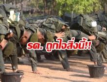 รด.เด็กไทยเฮ! ไม่ต้องผมเกรียน กองทัพผ่อนคลายระเบียบให้ตัดรองทรงได้