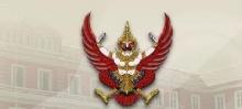 ด่วน มีพระบรมราชโองการโปรดเกล้าฯ เลิกใช้ กฎอัยการศึก แล้ว