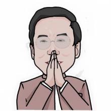′อาทิตย์ อุไรรัตน์′ โพสต์เหน็บเบาๆ ขอบคุณ ธ.ไทยพาณิชย์??!