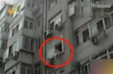 สาววัย 16 เครียดจะโดดตึกฆ่าตัว ถูกพ่อยุซ้ำ ถ้าแกกล้า ก็โดดเลย!?