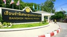 สุบิน นักโทษคดีทุจริตแบงก์กรุงไทยเสียชีวิตแล้วด้วยโรคโรคมะเร็งตับ