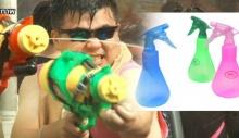 กทม.แนะใช้ ฟ๊อกกี้ เล่นน้ำสงกรานต์รับภัยแล้ง