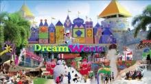 Dream World ชี้แจงเรื่องเครื่องเล่นสกายโคสเตอร์ติดค้างสาเหตุเกิดจากไฟฟ้าดับ