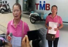 เจ็บใจ!สาวใหญ่ถูกโกงเงินกลับถูกTMBโคราช ตอกกลับมาแบบนี้(มีภาพ)