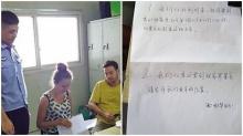 อึ้งเลย! คู่รักเบลเยียมพกแค่ 2 หมื่นบาทได้ฮันนีมูนทั่วจีน-อยู่เป็นเดือน