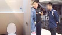 หนุ่มปีนห้องน้ำแอบดูผู้หญิงในห้างดัง!! เหยื่อร้องเรียกคนช่วยล็อกตัวไว้ได้