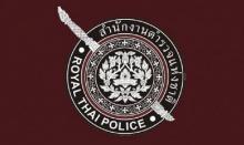 """""""สำนักงานตำรวจแห่งชาติ"""" แจ้งยกเลิก งานเลี้ยงรับรอง """"วันตำรวจ""""เย็นนี้ แล้ว!"""