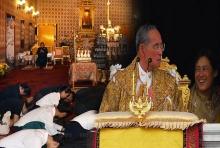 พสกนิกรปลื้มปีติ เฝ้าฯ 'พระเทพฯ' ใกล้ๆ ครั้งแรกในชีวิต