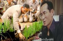 ย้อนฟังพระสุรเสียงในหลวงร.9 ให้สัมภาษณ์บีบีซีไทยถึงเรื่องของความเป็นกษัตริย์!!(มีคลิป)