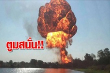 ด่วน!! รถแก๊สระเบิดที่ร้อยเอ็ด! ลูกไฟพวยพุ่งขึ้นไปในอากาศหลายสิบเมตร บ้านเรือนพังยับ!