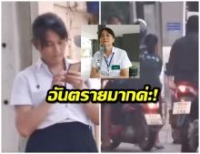 """เปิดใจ """"มะลิ"""" นิสิตญี่ปุ่นคลิปดัง เตือนคนไทยเคารพกฎหมายจราจร"""