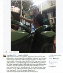 แฉ!สันดานกระเป๋ารถเมล์ปอ.29 สั่งคนขับจอดเลยป้ายแถมด่าสวน