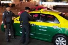 แท็กซี่ไม่รับผู้โดยสารจ๋อย เจอโปลิศท่องเที่ยวจับจริง