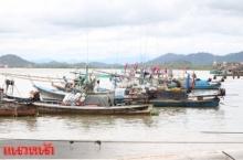 กรมอุตุฯเตือนเรืออันดามันงดออกจากฝั่ง เหุตฝนตกหนัก-คลื่นลมแรง