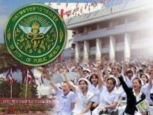 แจงต่างชาติมาไทย ยังไม่ป่วยเมอร์ส ตรวจเชื้อยืนยันรอบ2 วอนสื่ออย่าแชร์ข่าวมั่ว!