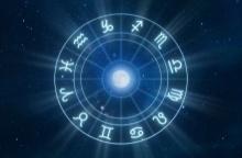 ดวงประจำวันที่ 16 สิงหาคม 2558