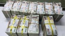 ตำรวจแม่สายรวบตัว สาวเมียนมา ขนเงิน 11 ล้านบาท