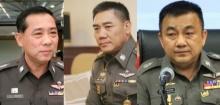 เปิด 12 ฉายาตำรวจไทยประจำปี 2558 เด็ดๆโดนๆ ทั้งนั้น!!