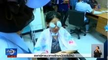 แพทย์เล็งผ่าตัดตาสาว ม.6 เหยื่อยิงผิดตัว