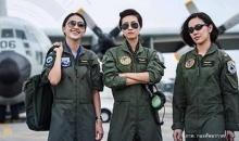 กองทัพอากาศรับสมัคร นักบินหญิง ครั้งแรก คุณสมบัติต้องโสด