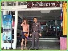 ฝรั่งกุมขมับ ตำรวจรวบตัวข้อหาถอดเสื้อเล่นสงกรานต์ เจอปรับไป 100 บาท