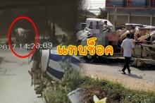 วินาทีชน! รถโม่ปูนตายสยอง9ศพ ชาวเน็ตเดือดเมื่อรู้ว่าใครเป็นคนขับ!! (มีคลิป)