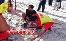 ฝืนธงแดงทะเลภูเก็ต!! 3สาวจีน คลื่นกลืน-ช่วยระทึก หยุดหายใจ1คน ปั๊มฟื้น-ยังโคม่า