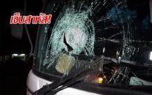 โผล่อีก!! แก๊งปาหินใส่รถบรรทุก 10 ล้อ กระจกแตก เศษแก้วกระเด็นฝังนัยน์ตาเจ็บสาหัส!