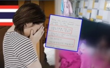 5 สาวไทยถูกลวงค้ากาม!! กักขังในซ่องเกาหลี แอบเขียนโน้ตขอความช่วยเหลือ พ้นนรก! (มีคลิป)