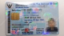 วันนี้ที่รอคอย! คนไทยเฮ ติดต่อราชการถือบัตรประชาชนใบเดียว สำเนาไม่ต้อง