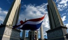 รัฐบาลดึงศิลปินขับร้องเพลงชาติไทยเวอร์ชั่นใหม่!!